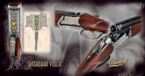 Высокохудожественные ружья. Часть 2.