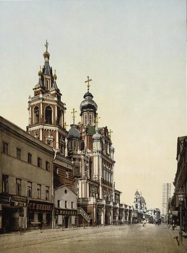 Дореволюционная Москва. 14 фото.