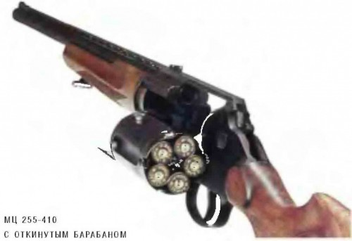 В январе 2003 года мы писали о созданном в ЦКИБе револьверном ружье МЦ 255.  С тех пор прошло почти два года...