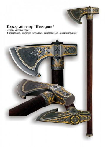 Работы оружейника Геннадия Соколова. (23 фото)