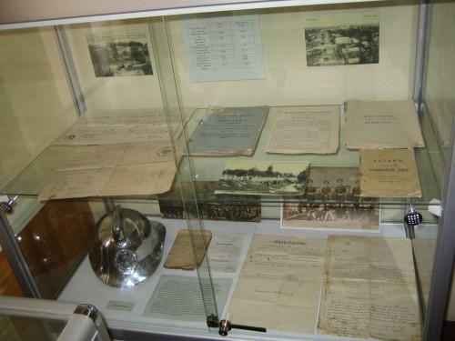Краеведческий музей г. Меленки Владимирской области. 45 фото.