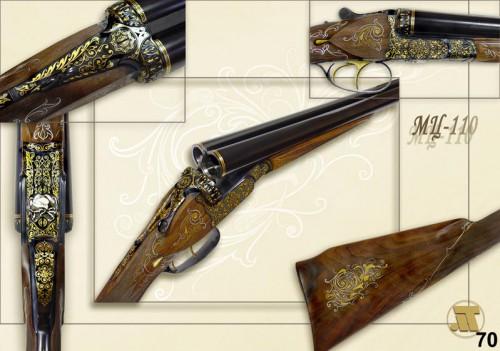 оба Оформление охотничьего оружия подсказывало Олвину