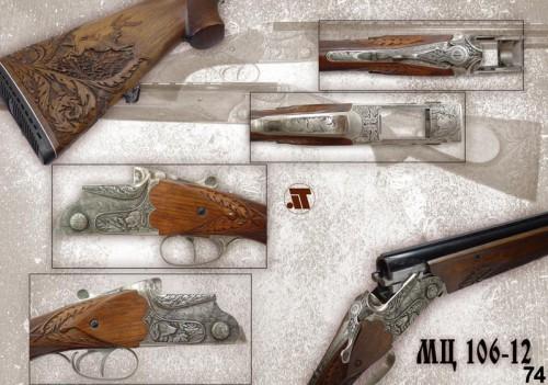 Standandart ружье и охота с ружьем 32 калибра
