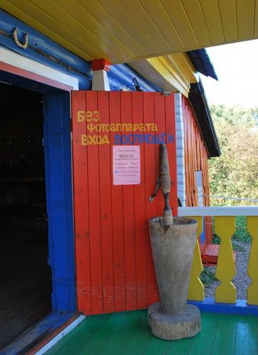 Музей Чайника г. Переславль-Залесский. Часть 1. (31 фото)