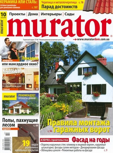 "Журнал ""Murator"" №10 2010 год."