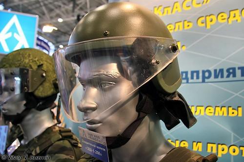 http://www.comgun.ru/uploads/posts/2011-01/1296049153_16-zashhitnyj-shlem-zsh-1-2m.jpg