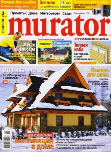 "Журнал ""Murator"" №2 2011 год."