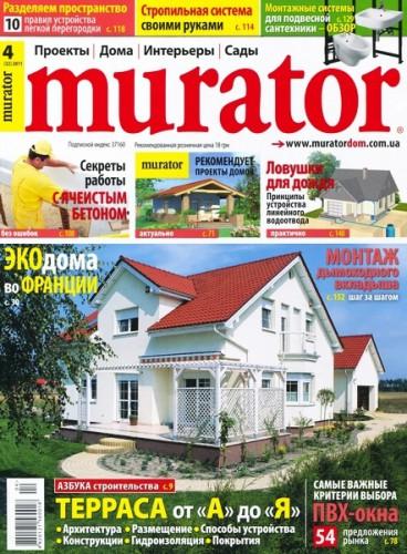 "Журнал ""Murator"" №4 2011 год."