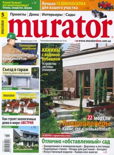 "Журнал ""Murator"" №5 2011 год."