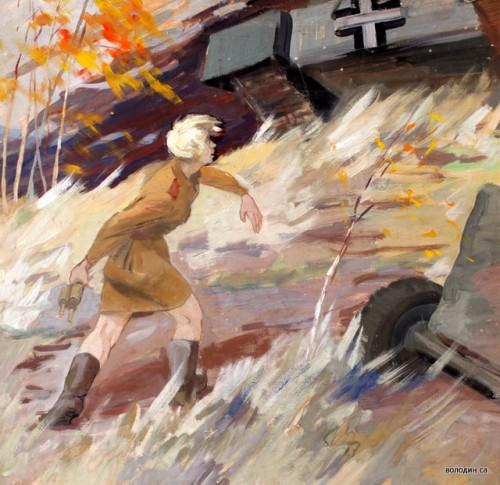 белорусские картины: