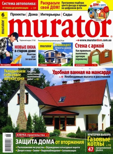 "Журнал ""Murator"" №6 2011 год."
