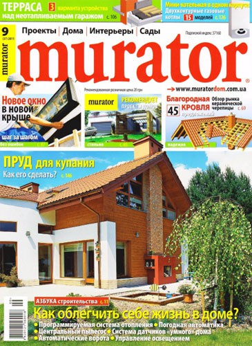 "Журнал ""Murator"" №9 2011 год."
