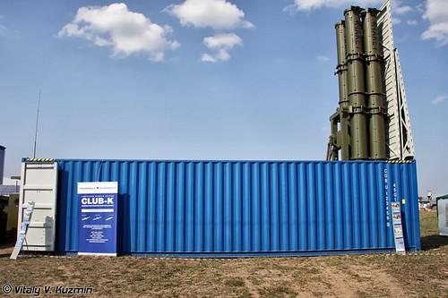 МАКС - 2011. Часть 5. Зенитно-ракетные комплексы и системы, пункты управления, различные РЛС, ПТРК и другая наземная техника. (62 фото)
