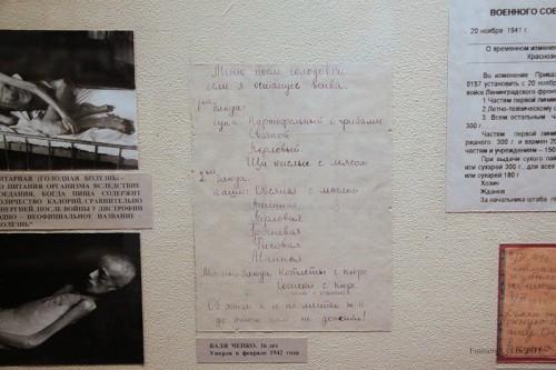 Государственный мемориальный музей обороны и блокады Ленинграда. Часть 3. (50 фото)