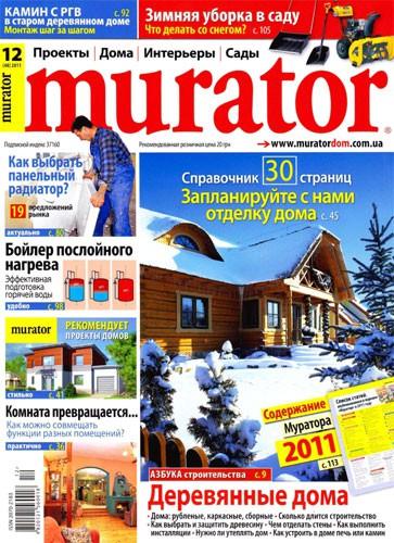 "Журнал ""Murator"" №12 2011 год."