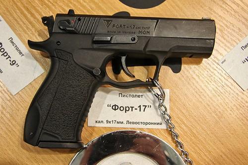Интерполитех-2011. Часть 5. Оружие и боеприпасы. (58 фото)