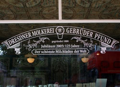 Молочный магазин Pfunds Molkerei в Дрездене (Германия). Часть 1. (30 фото)