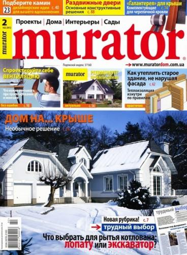 "Журнал ""Murator"" №2 2012 год."