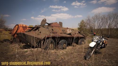 Чернобыльская зона - 6. Дорога домой.