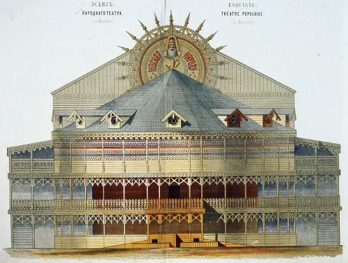 Мотивы русской архитектуры (1874 г. - 1879 г.). Часть 1. (40 фото)