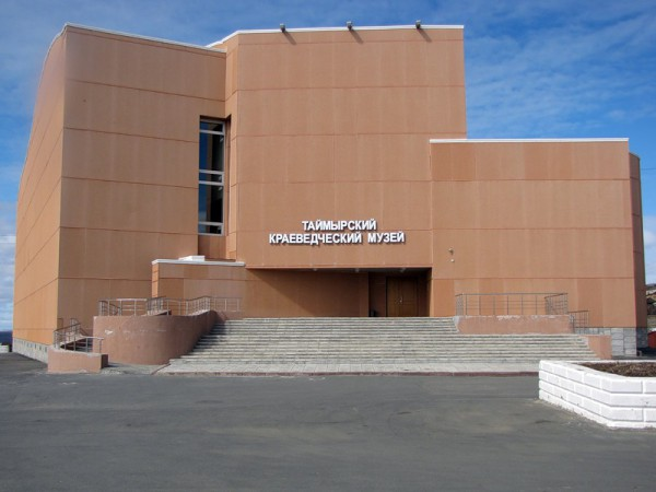 Таймырский краеведческий музей. Часть 1. (34 фото)