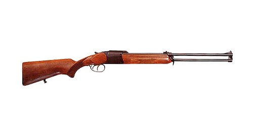 ИЖ-94 - рабочее ружье.