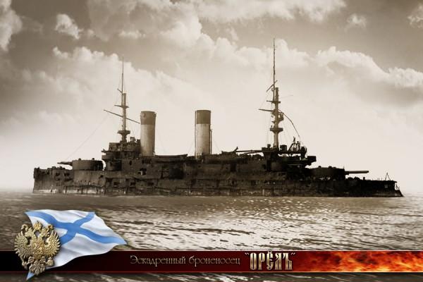Открытки кораблей Российского Императорского Флота. Часть 1. (37 фото)