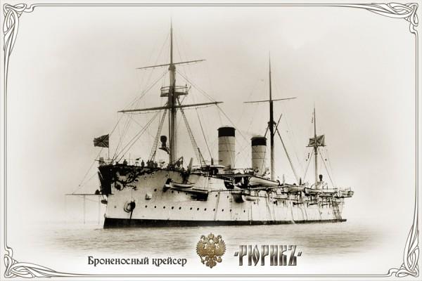 Открытки кораблей Российского Императорского Флота. Часть 3. (52 фото)