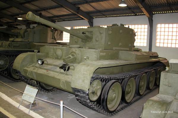 Военно - исторический музей бронетанкового вооружения и техники в Кубинке. Часть 6. (55 фото)