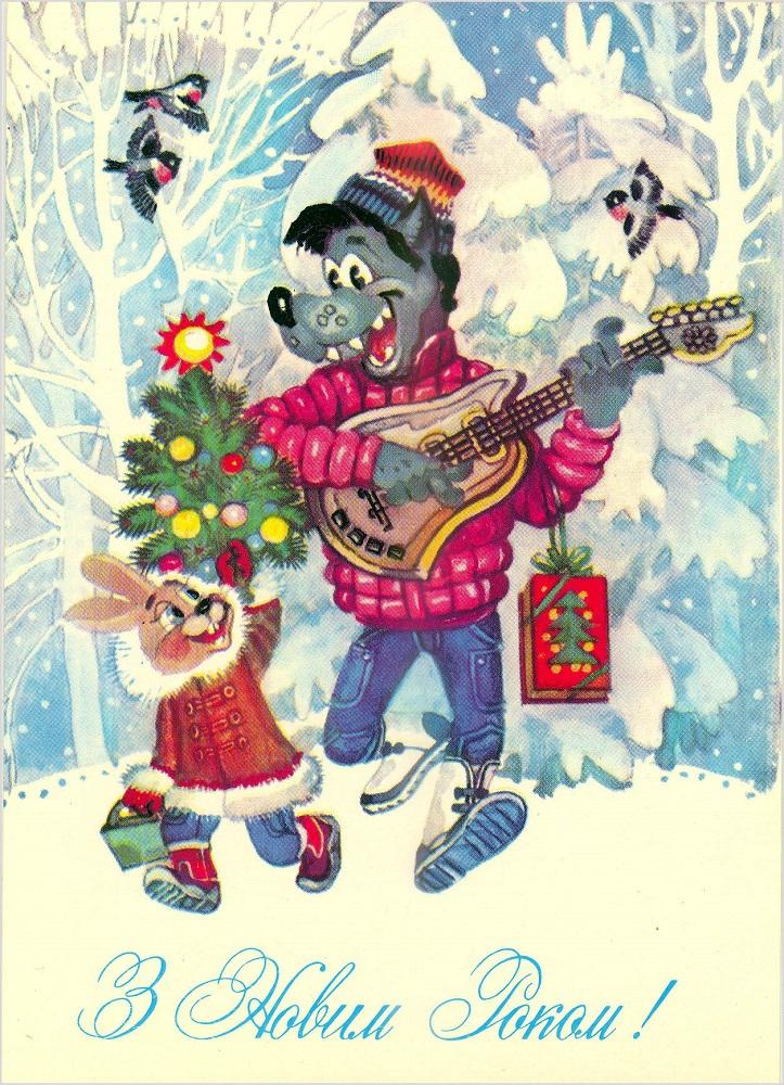 Новогодние открытки ретро советские