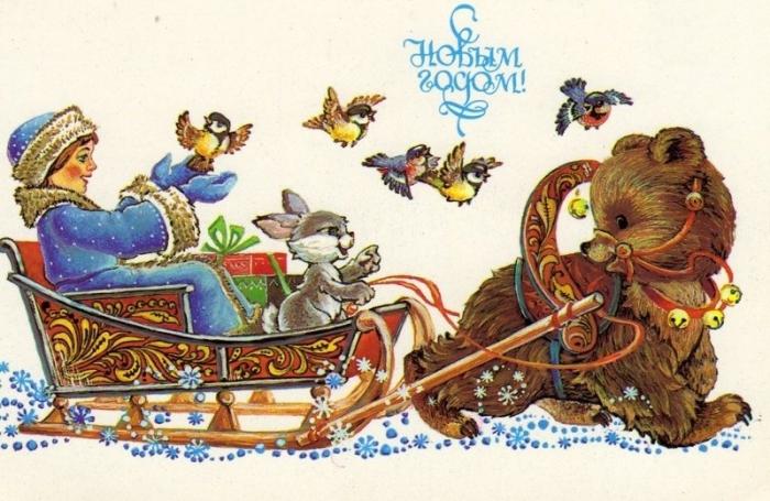 Советские новогодние открытки. Часть 2. (50 фото)