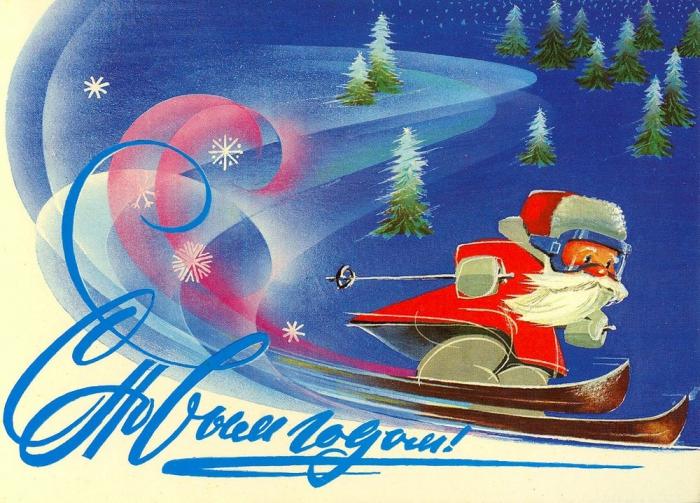 Не виртуальные новогодние открытки