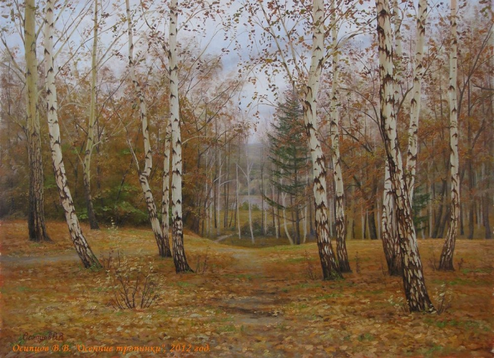 Работы художника Осипцова Владислава Викторовича. (30 фото)