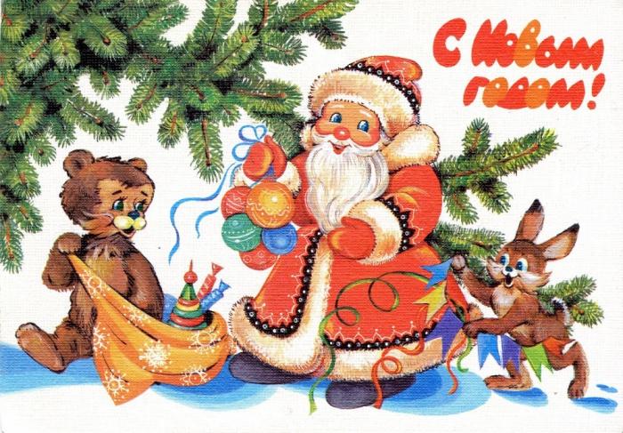 Советские новогодние открытки. Часть 6. (50 фото)