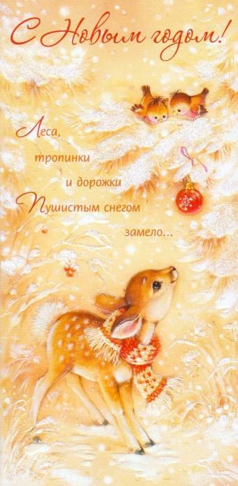 Работы художника-иллюстратора Марины Федотовой. Часть 1. (50 фото)