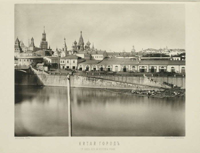 Дореволюционная Россия на фотографиях. Москва XIX века. Часть 3. (46 фото)