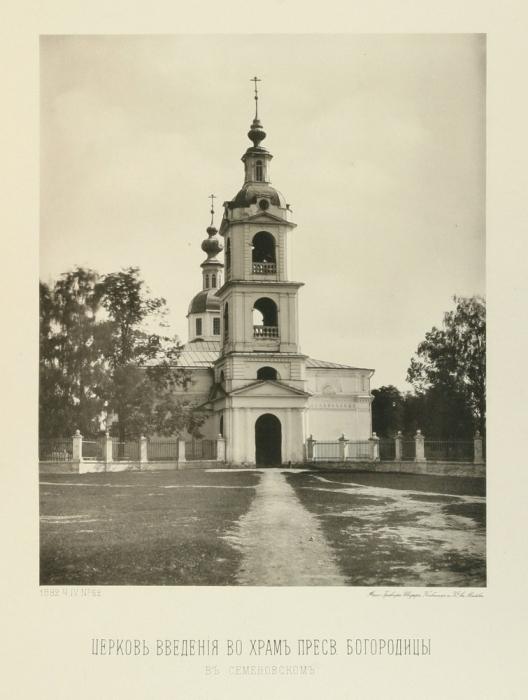 Дореволюционная Россия на фотографиях. Москва XIX века. Часть 6. (40 фото)