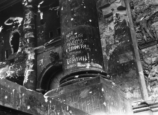 """Работа Олега Ланского. """"Сталинград – Берлин"""". Часть 2. Как создавалась диорама. (51 фото)"""