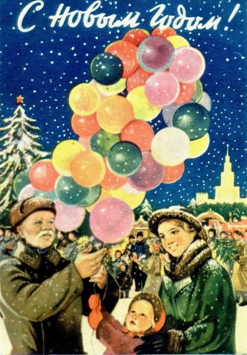 Советские новогодние открытки. Часть 7. (50 фото)