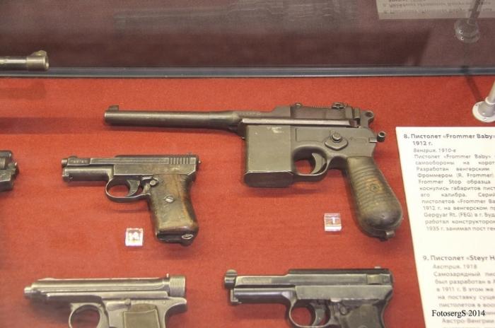 Музей Первой мировой войны (Ратная палата). Часть 2. (50 фото)