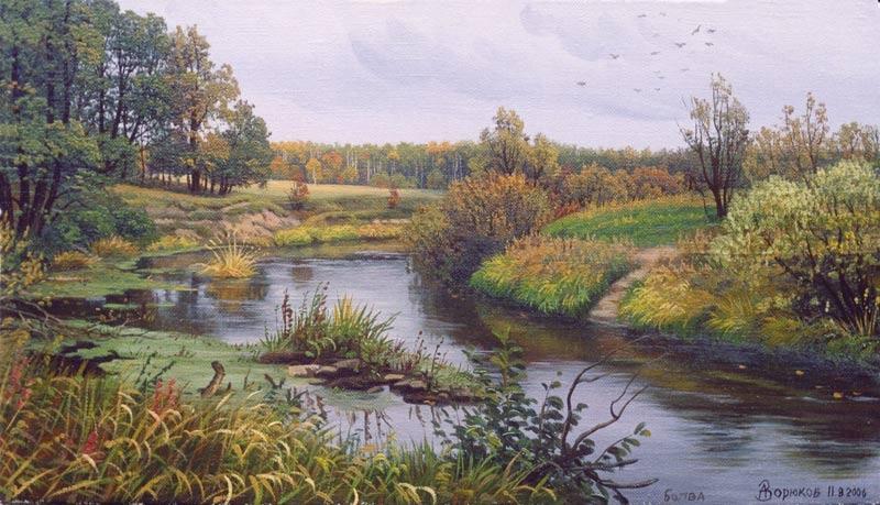 Картинки пасмурная осень